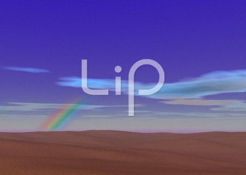 砂漠と紫の空と虹